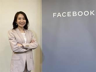 助台灣品牌數位轉型 Facebook三方面投資台灣