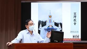 總統府缺席原民法案專報 藍委:擺明不重視原民