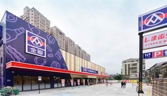 全聯接手家樂福 500坪旗艦大店落腳南港