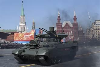 俄正式接收首批「終結者」戰車