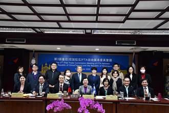 第3屆臺尼FTA會議線上登場 尼方調降臺灣3項工業產品關稅