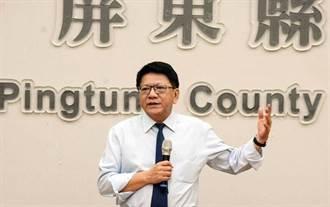 宅神爆:屏東議員堆肥場長期汙染 潘孟安竟6次「吃案」