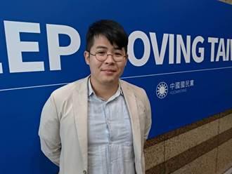 民進黨民調指綠贏藍14.6% 陳冠安酸:民進黨勿把民調當作民意調整