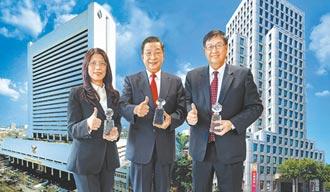 兆豐銀 登年度台灣最佳銀行