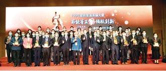 經濟部舉辦節能標竿獎表揚大會