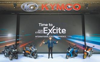 KYMCO新車四重奏 震撼發表