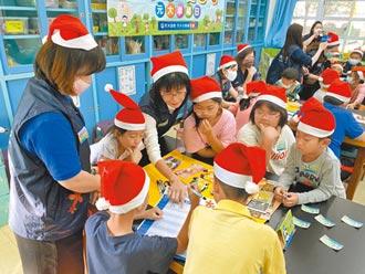 元大送幸福 伴偏鄉童提前過耶誕