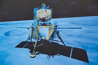 嫦娥取壤 陸擬設月球科研站