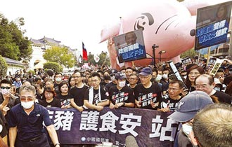 快評》民進黨的萊豬價值