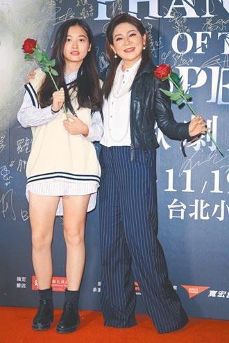 王彩樺看《歌劇魅影》攜么女初體驗