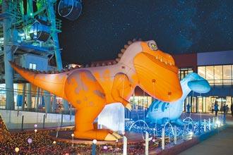 OUTLET冷熱迎耶誕 賞雪趣 恐龍出沒