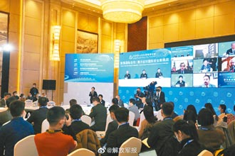 北京香山論壇 聚焦全球安全挑戰
