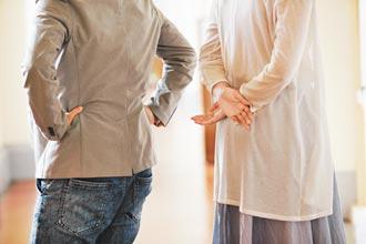 海納百川》離婚冷靜期對兩岸婚姻的影響(丁德應、許峻瑋)