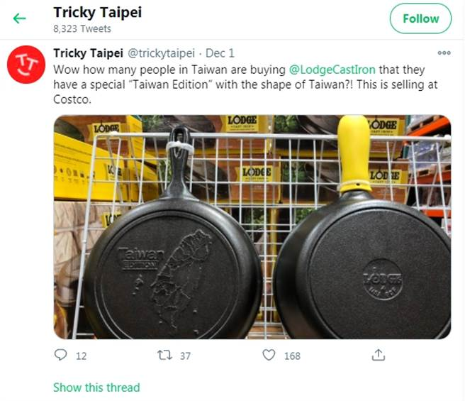 好市多推出一款鑄鐵鍋,底部印有台灣形狀與台灣特別版的字樣,引起外國網友熱議。(圖/翻攝自推特)