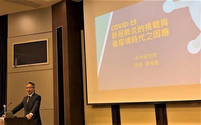 中央研究院長廖俊智向財經研究學界演講新冠病毒近況。圖/陳碧芬攝
