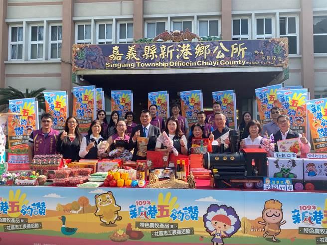 新港鄉公所將在12月5、6日在新港媽祖公園舉辦「新港五夠讚」活動。(張亦惠攝)