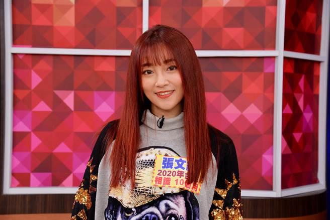 張文綺今錄《一袋女王》。(衛視中文台提供)