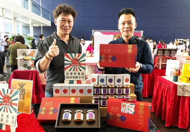 佳星軒食品股份有限公司推出干貝醬等禮盒,挑戰老饕的味蕾。(陳世宗攝)