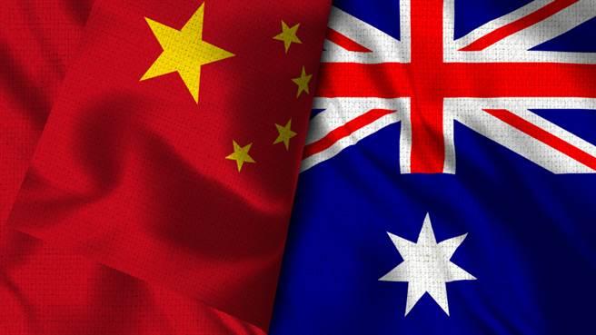 分析指出,儘管澳洲原本以為在中澳貿易爭議中能得到「民主夥伴」國家的支持,但可能敵不過現實利益考量。(圖/達志影像,shutterstock)