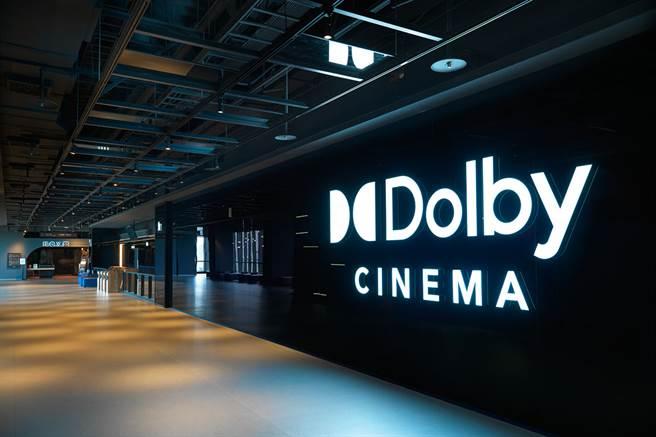 桃園新光影城是全台第一家杜比影院。(業者提供/黃慧雯台北傳真)