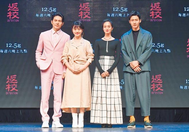 姚淳耀(左起)、李玲葦、韓寧、黃冠智昨出席《返校》影集記者會。(盧禕祺攝)