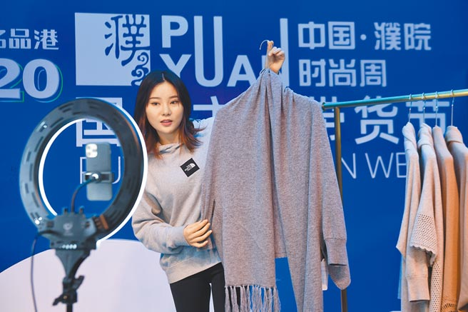 11月17日,一名主播在浙江濮院羊毛衫市場進行直播帶貨。(新華社)