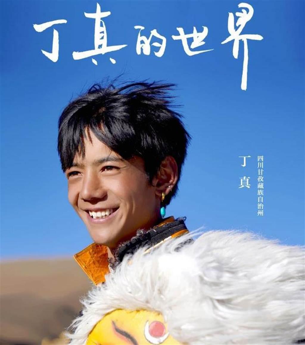 被日媒譽為「藏族美少年」,丁真是現在中國大陸最紅的話題人物。(圖/網路)