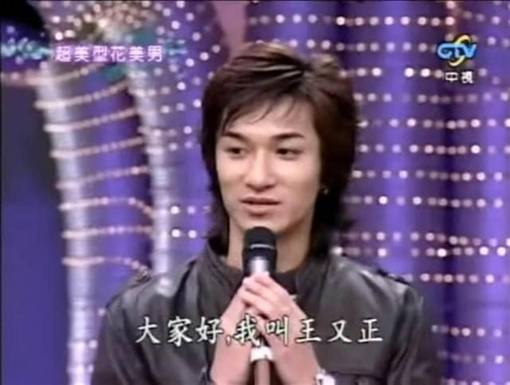 王又正曾上節目《我猜我猜我猜猜猜》。(圖/翻攝自臉書)