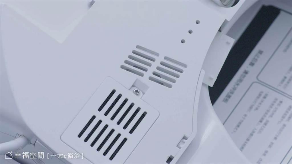 免治馬桶便座下方能加裝活性碳除臭功能,消除異味,避免如廁後的尷尬。(圖片提供/一太e衛浴)