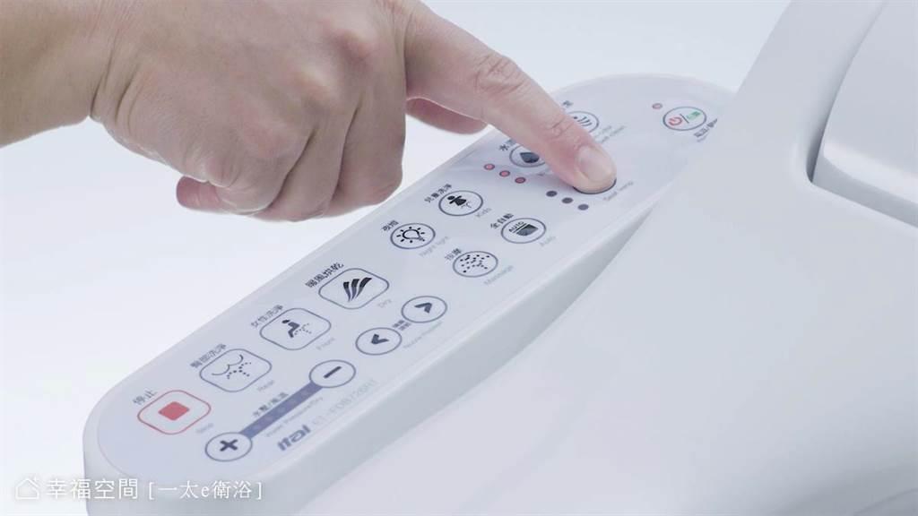 清晰的圖示與按鈕,才能讓一家大小輕鬆操作不求人。(圖片提供/一太e衛浴)