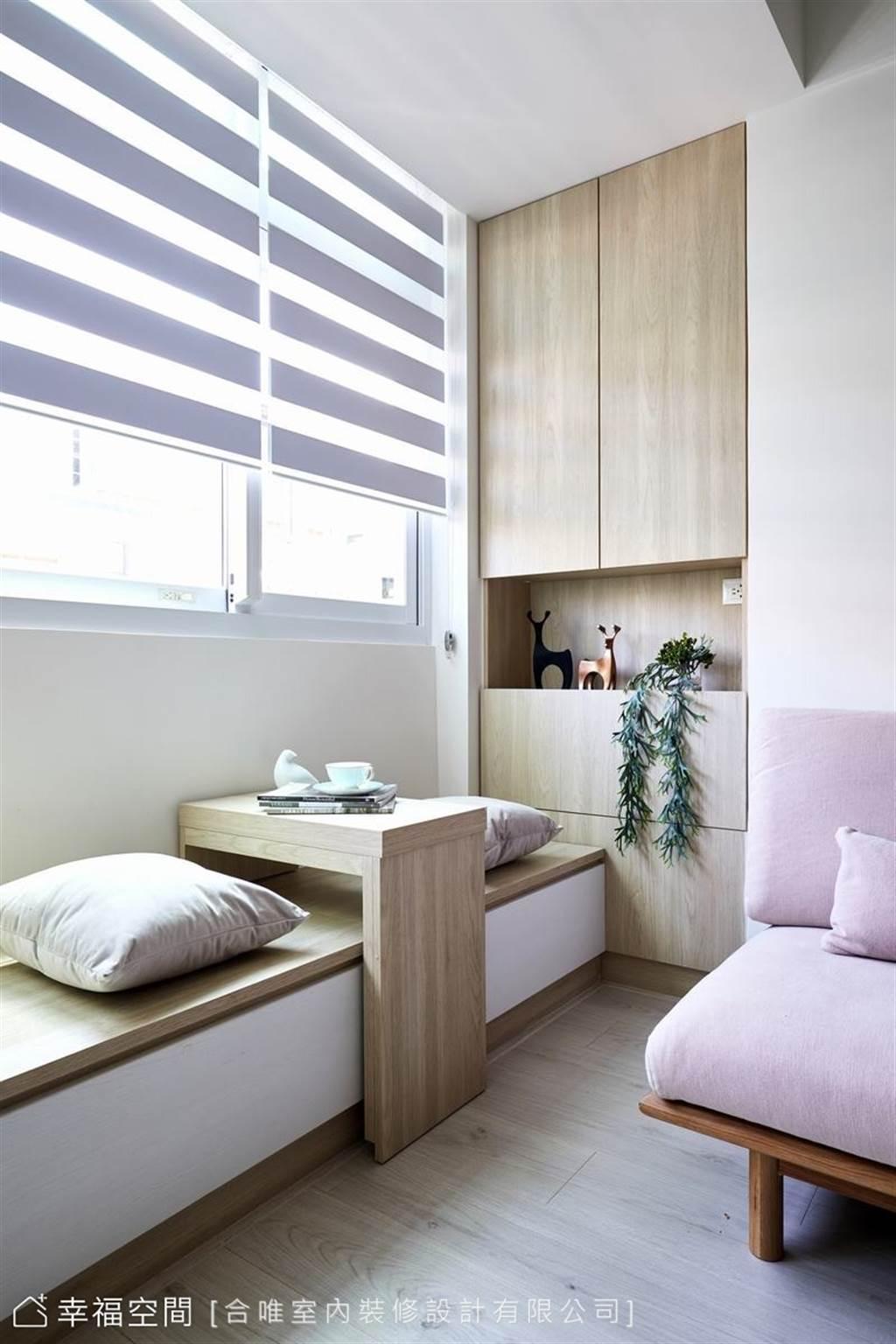 長型臥榻的設計簡單,只要具備嵌於中間的邊桌,就能很不一樣。居者能在此品茶、下棋或吃零食,增添使用機能,度過午後的愜意時光。(圖片提供/合唯室內裝修設計有限公司)