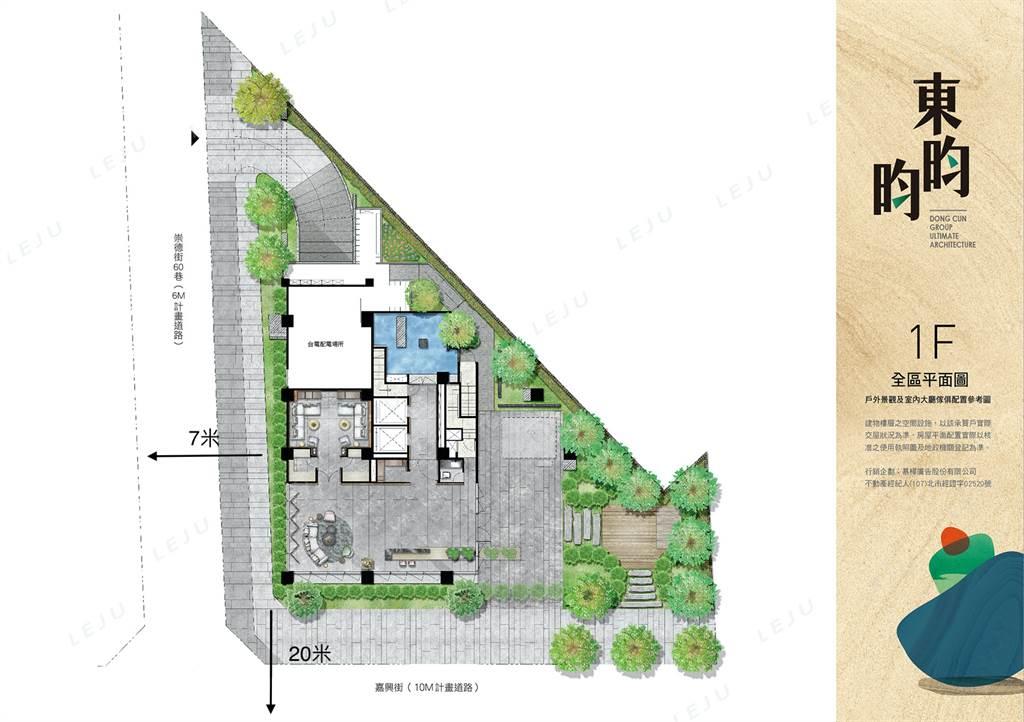 東昀昀 一樓平面圖