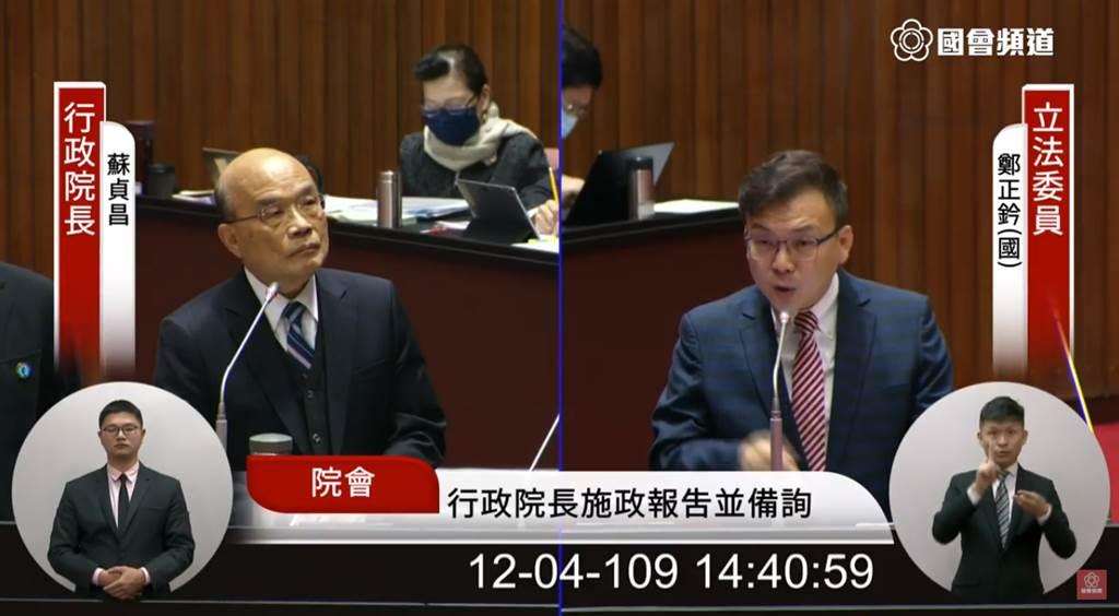 5.6萬人齊聲罵「現代趙高」行政院長蘇貞昌說,這不是事實。(圖/國會頻道直播截圖)