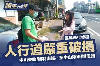 黃捷拚轉型「路平女神」 韓粉:這不是里長的工作嗎?