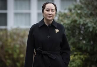 美媒:美正與孟晚舟討論認罪協商 換取返陸