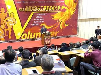 響應國際志工日  表揚救災志工及企業代表