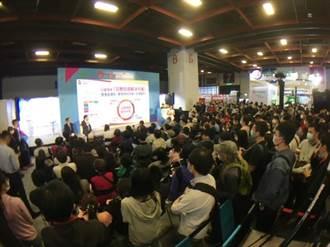 日盛證秀金融科技實力 台北金融博覽會民眾瘋體驗