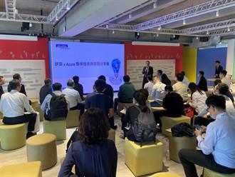 研華Azure夥伴技術與服務分享 串接雲端商機