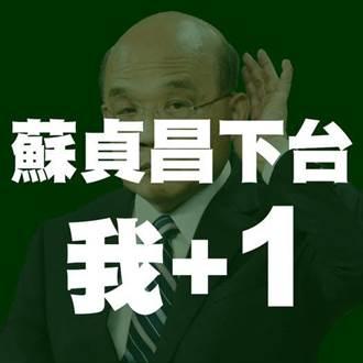 羅智強嗆「現代版趙高」蘇貞昌下台 不到1天5.6萬人按讚