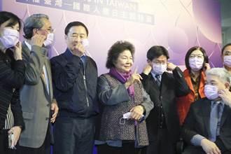 林清汶》只顧政權 哪管人權