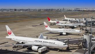 日本航空客機引擎受損迫降那霸機場 幸無人傷亡