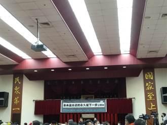 莫拉克風災災民永久屋未來何去何從?立法院開公聽會探討
