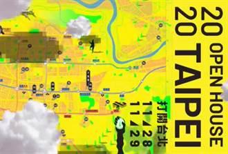 打開台北展示73空間 一揭前所未有的神秘面紗