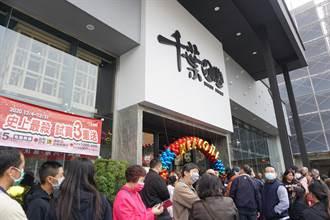千葉火鍋豐原展店 挺過疫情明年衝上30店