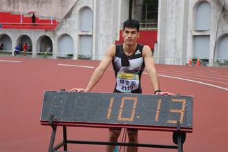100公尺跑10秒13!楊俊瀚全國田徑錦標賽奪金破紀錄