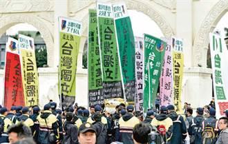 台灣須從「納卡戰爭」獲得啟示