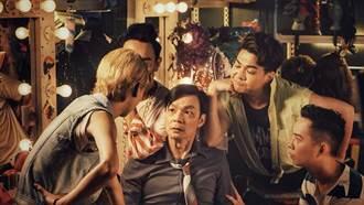 李國煌《男兒王》參戰賀歲檔 明年在台上映