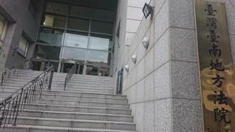 維冠金龍大樓倒塌兩人告官國賠 法官一審駁回