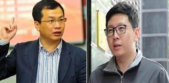 羅智強斷言:民進黨「第一張骨牌」要倒了