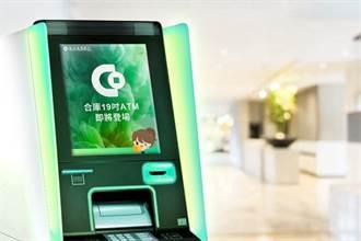 合库银推新款ATM 布局自动化服务设备未来蓝图